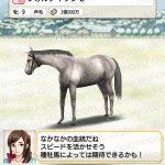 【ダビマス】フォルティッシモと見事・完璧な配合となる種牡馬を作成する
