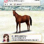 【ダビマス】クリップクリッピーと見事な配合となる種牡馬を作成する