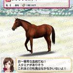 【完璧な配合】ドリームジャーニーxメゾンフォルティーで生まれた牝馬に最適な種牡馬を1代で作成
