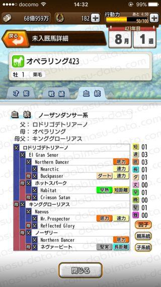 ブローカー産-2-3