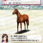 【ダビマス】ウイニングパスと見事・完璧な配合となる種牡馬を作成する
