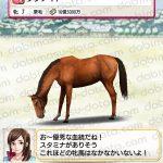 【ダビマス】ダダナイトと見事・完璧な配合となる種牡馬を作成する