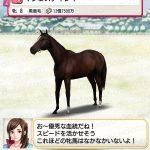 【ダビマス】マジェスティレイ-2代で完璧な配合になる組み合わせ