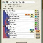 【ダビマス】スロープクラウン-2代で完璧な配合になる組み合わせ