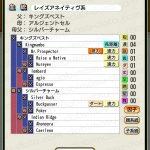 【ダビマス】トーンスタイル おすすめ配合表